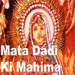 Listen to Dhandhanwalo Maa songs from Mata Dadi Ki Mahima