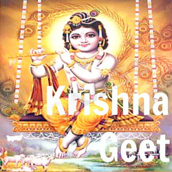 Listen to Khathu Wale Shyam songs from Krishna Geet