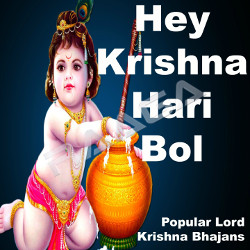 Hey Krishna Hari Bol Indian Bhajans songs