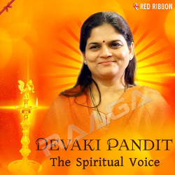 Listen to O Mitai songs from Devaki Pandit - The Spiritual Voice