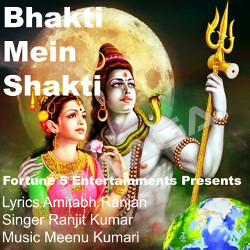Bhakti Mein Shakti songs