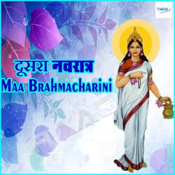 Brahmacharini songs
