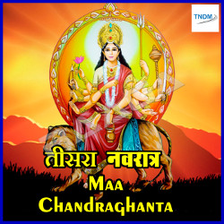Listen to Chandraghanta songs from Chandraghanta