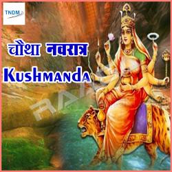 Listen to Kushmanda songs from Kushmanda