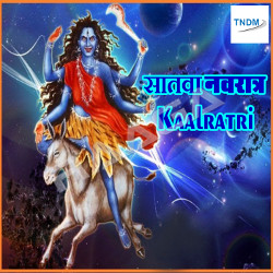 Kaalratri songs