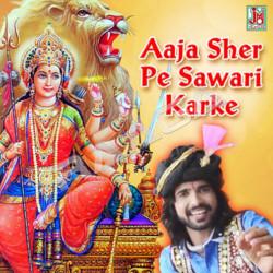 Aaja Sher Pe Sawari Karke songs