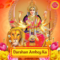 Listen to Bhairo Nache songs from Darshan Ambey Ka
