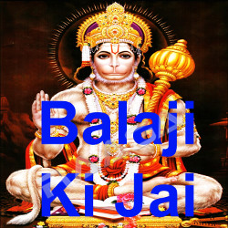 Balaji Ki Jai songs
