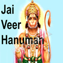 Jai Veer Hanuman songs
