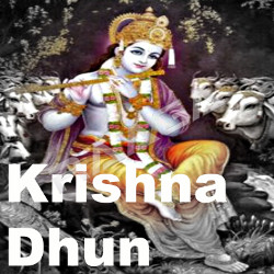 Krishna Dhun songs