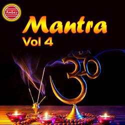 Listen to Kilak Stotram songs from Mantra - Vol 4