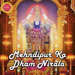 Mehndipur Ka Dham Nirala songs