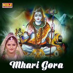 Mhari Gora songs