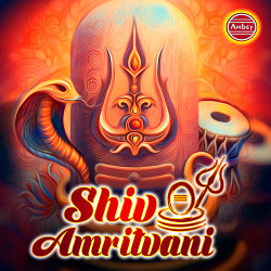 Listen to Shiv Amritvani songs from Shiv Amritvani