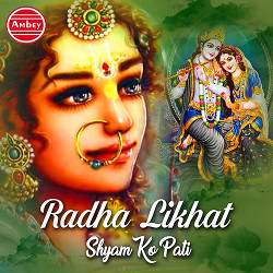 Listen to Bansi Bat Pe Baje songs from Radha Likhat Shyam Ko Pati
