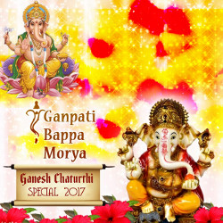 Ganesh Chaturthi Special 2017 songs