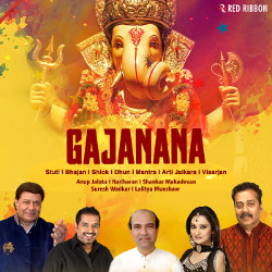 Gajanana songs
