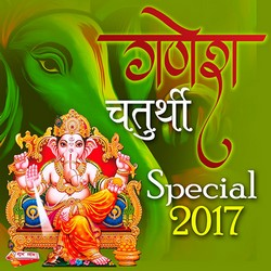 Listen to Hey Chooha Maharaj songs from Ganesh Chaturthi Special 2017