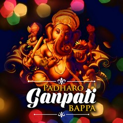 Listen to Chooha Pe Ho Ke Sawar songs from Padharo Ganpati Bappa
