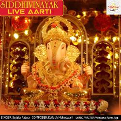 Siddhivinayak Live Aarti