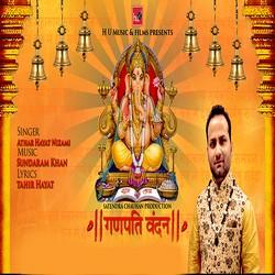 Ganpati Vandan songs