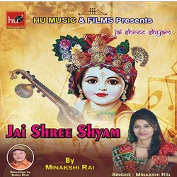 Jai Shree Shyam songs