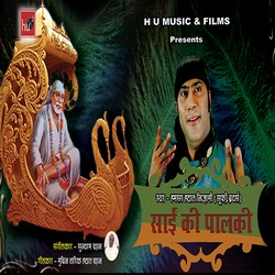 Sai Ki Palki songs