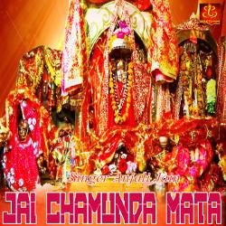 Jai Chamunda Mata songs