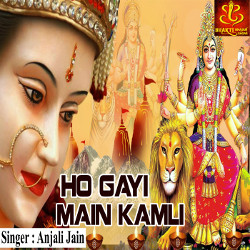 Ho Gayi Main Kamli songs