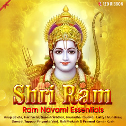 Listen to Ram Bhajan Kar Le Re songs from Shri Ram - Ram Navami Essentials