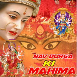Listen to Jai Chamunda Mata songs from Nav Durga Ki Mahima