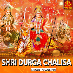 Listen to Shri Durga Chalisa songs from Shri Durga Chalisa