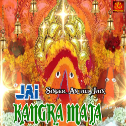 Jai Kangra Mata songs