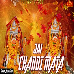 Jai Chandi Mata songs