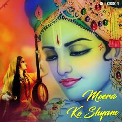 Listen to Shayam Shayam Ratati Meera songs from Meera Ke Shyam