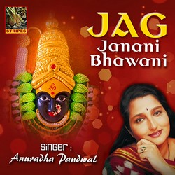 Listen to Sone Ke Chater Chadau songs from Jag Janani Bhawani