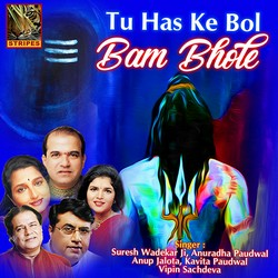 Listen to Shankar Bhole Bhale songs from Tu Has Ke Bol Bam Bhole