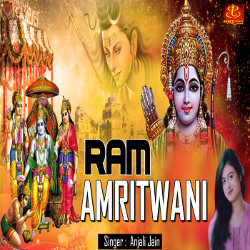 Listen to Ram Amritwani songs from Ram Amritwani