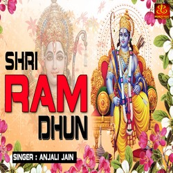 Shri Ram Dhun songs