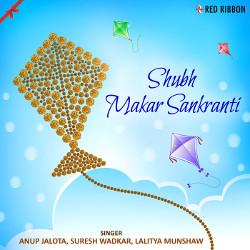 Listen to Hanuman Chalisa songs from Shubh Makar Sankranti