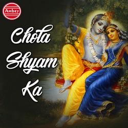 Chola Shyam Ka songs