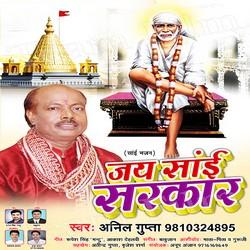 Jai Sai Sarkar songs