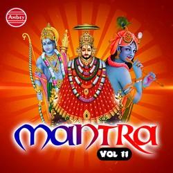 मंत्र - Vol 11 songs
