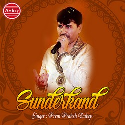 Sunderkand songs