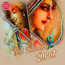 Teri Saawari Surat songs