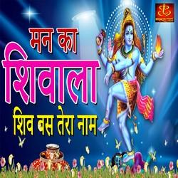 Man Ka Shivala Shiv Bas Tere Naam songs