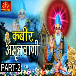 Kabir Amritwani - Part 2 songs