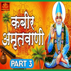 Kabir Amritwani - Part 3