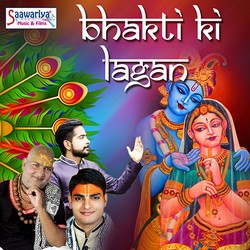 Bhakti Ki Lagan songs