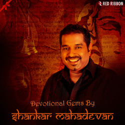 Devotional Gems By Shankar Mahadevan